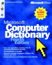 microsoft-press-computer-dictionary-4th-edition