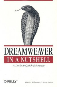 dreamweaver-in-a-nutshell