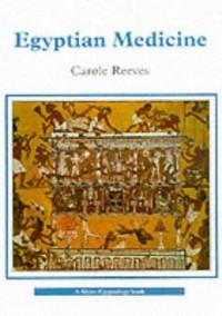 egyptian-medicine-shire-egyptology