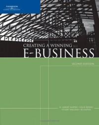creating-a-winning-e-business