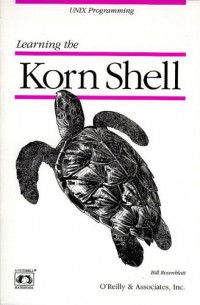 learning-the-korn-shell