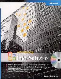 introducing-microsoft-office-infopath-2003