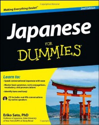japanese-for-dummies