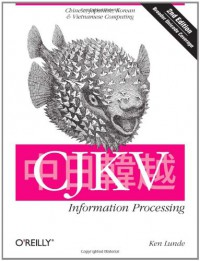 cjkv-information-processing-chinese-japanese-korean-vietnamese-computing