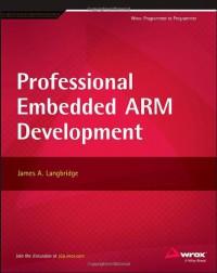 professional-embedded-arm-development