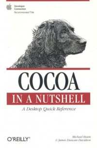 cocoa-in-a-nutshell