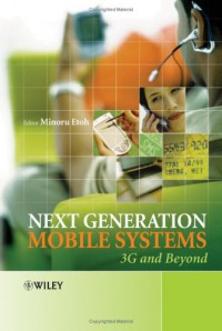 next-generation-mobile-systems-3g-beyond