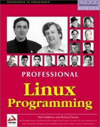 professional-linux-programming