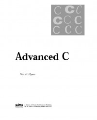 advanced-c-book-and-disk